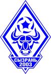 ФК Сызрань 2003